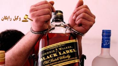 تصویر شرب خمر ، اثبات و مجازات