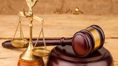 تصویر تعویق صدور حکم شرایط و انواع آن