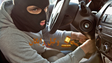 تصویر شروع به جرم در قانون مجازات اسلامی