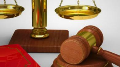 تصویر اثبات حریم املاک  و ماده های قانونی آن