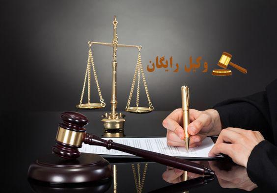 قوادی و مجازات آن