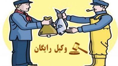 تصویر تهاتر در قانون مدنی