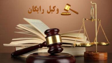 تصویر تفسیر ماده ۲۱۹ قانون مدنی در بحث معاملات