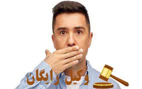 دیه دندان طبق قانون مجازات اسلامی