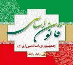 تصویر اصل صد و هفتاد و یکم الی صد و هفتاد و پنجم قانون اساسی