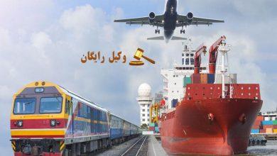 تصویر اجارهی متصدی حمل و نقل