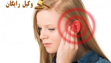 تصویر دیه شنوایی طبق قانون مجازات اسلامی