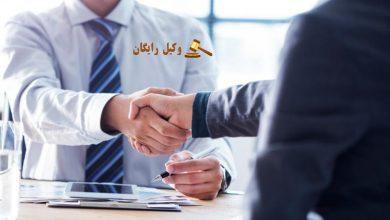 تصویر تعهدات وکیل