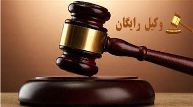 تصویر وظایف و اختیارات دادستان