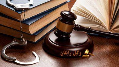 تصویر اقدامات بازپرس و دادستان پس از ختم تحقیقات
