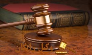 تصویر وظایف و اختیارات دادستان کل کشور