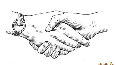 تصویر عقد صلح