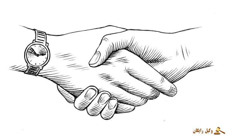 عقد صلح