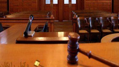 تصویر ترتیب رسیدگی دادگاه کیفری یک