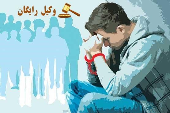 ترتیب رسیدگی دادگاه اطفال و نوجوانان