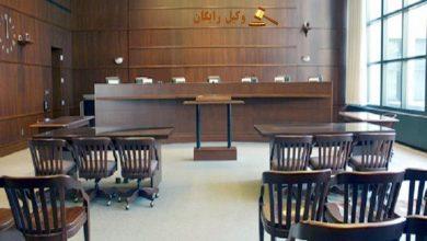 تصویر صدور رای دادگاه کیفری یک