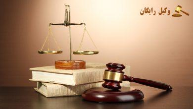 تصویر سایر مقررات آیین دادرسی کیفری
