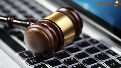 تصویر جرائم علیه محرمانگی دادهها و سیستمهای رایانهای و مخابراتی