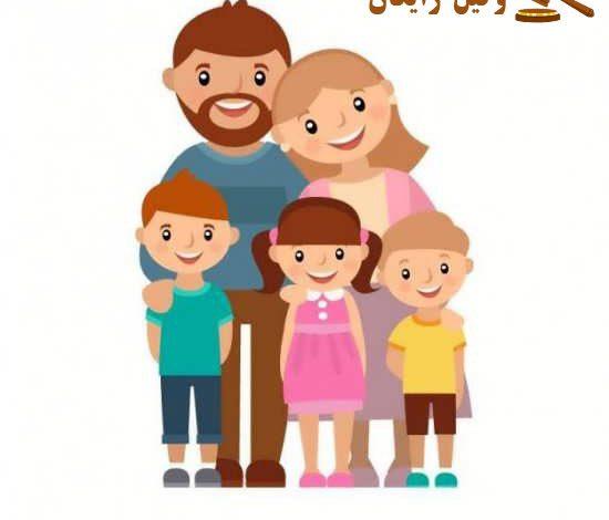 نگاهداری و تربیت اطفال