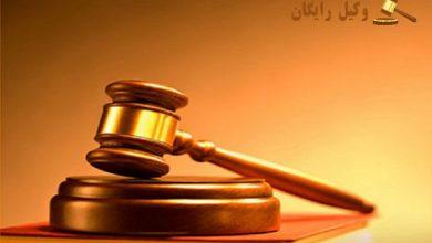 تصویر تجدیدنظر و اعاده دادرسی
