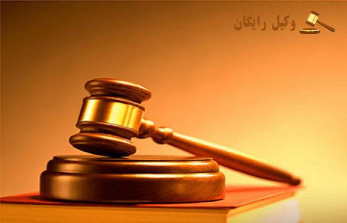 تجدیدنظر و اعاده دادرسی