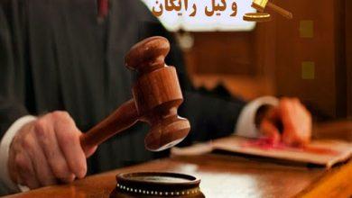 تصویر تقدیم دادخواست