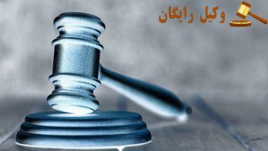 تصویر بهای خواسته آیین دادرسی مدنی
