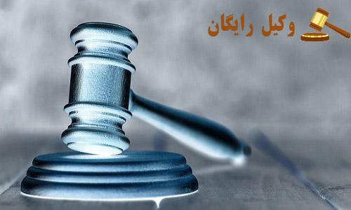 بهای خواسته آیین دادرسی مدنی