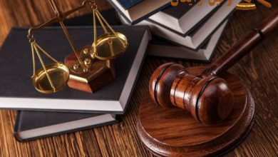 تصویر تشکیلات دادسرا و دادگاههای نظامی