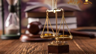 تصویر وکالت در دادسرا و دادگاه نظامی