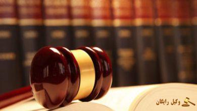 تصویر صلاحیت ذاتی و نسبی دادگاهها
