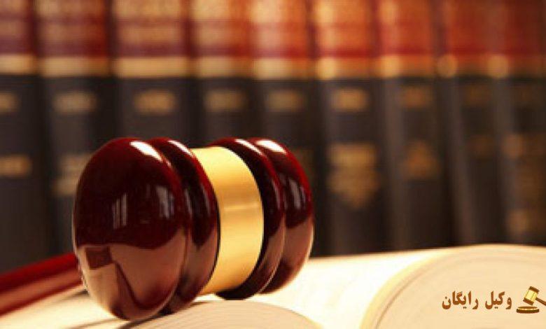 صلاحیت ذاتی و نسبی دادگاهها