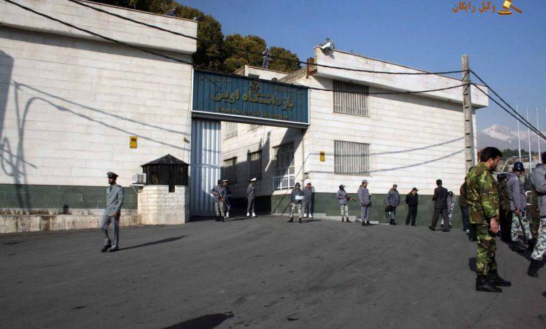 زندانها و بازداشتگاههای نظامی