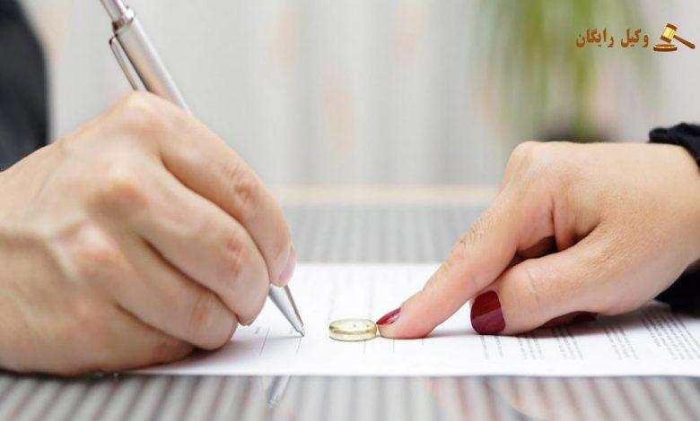 کلیات طلاق