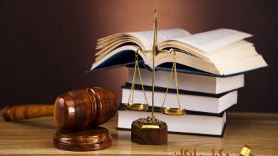 تصویر قانون مسئولیت مدنی