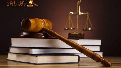 تصویر امارات قانون مدنی
