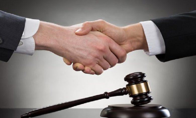 سازش قانون آیین دادرسی مدنی