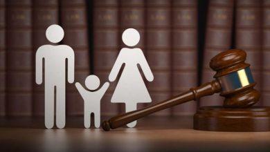 تصویر دادگاه خانواده