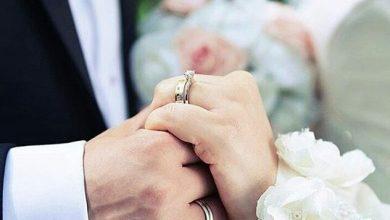 تصویر ازدواج
