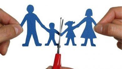 تصویر حضانت و نگهداری اطفال و نفقه