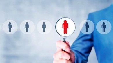 تصویر مقررات استخدامی شهرداری