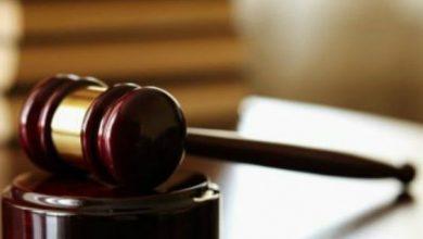 تصویر هزینه دادرسی آیین دادرسی مدنی