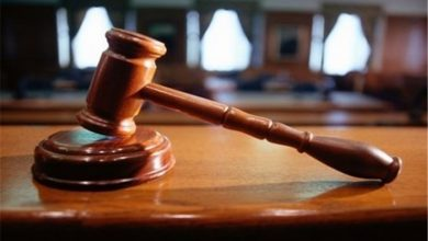 تصویر دادخواست آیین دادرسی کار
